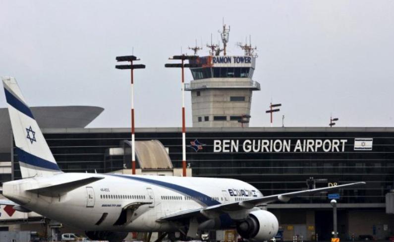 Evacúan el aeropuerto Ben Gurión en Tel Aviv por un ataque con cohetes desde la Franja de Gaza